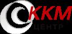 ККМ Центр