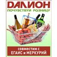 dalion-upravlenie-magazinom-uno