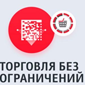 Frontol 6 — программа для автоматизации кассы