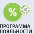 frontol-discount-unit