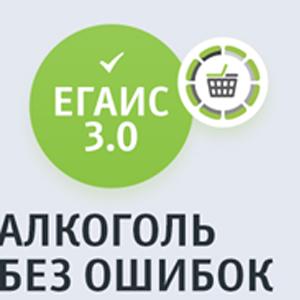 Frontol Alco Unit — сервис контроля акцизных марок