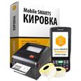 mobile-smarts-kirovka