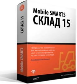 Mobile SMARTS: Склад 15