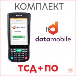 Комплект «Склад Стандарт» EDA50K ПО DataMobile