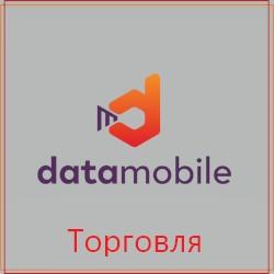 DataMobile Торговля